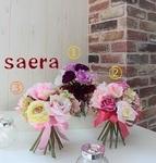 FB0001 Sweet Sweet