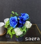 ST0001 Blue Rose Cup