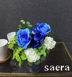 ST0001 Blue Rose Cup