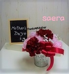 EV0001 Happy ♡Mother's Day