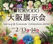 2018大阪展示会用180×150.png