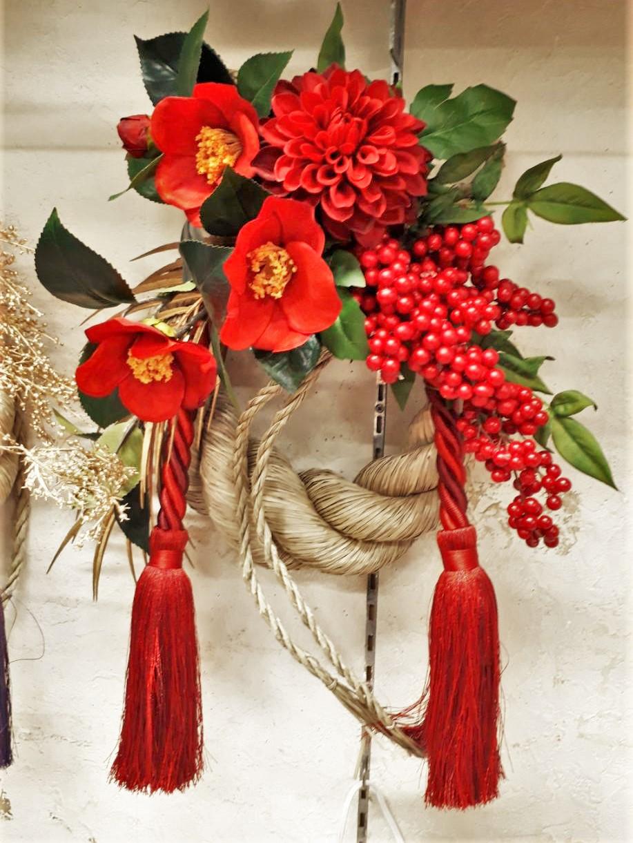 https://flower-saera.com/news/IMG_4984.JPG